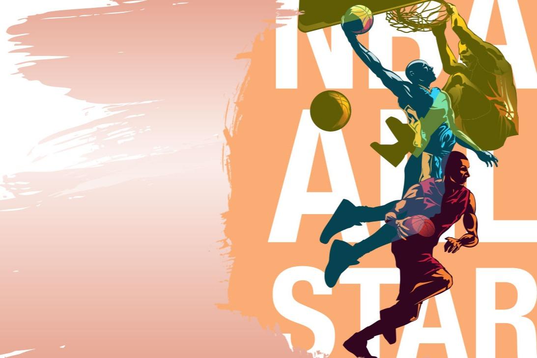 NBA All Star Saturday